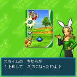 Screenshots Dragon Quest Battle Road Mobile
