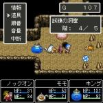 Screenshots Dragon Quest Monsters Mobile