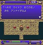 Screenshots Mystic Quest