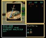 Screenshots Crimson II: Jashin no Gyakushuu