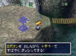 Screenshots Fushigi no Dungeon: Furai no Shiren 2