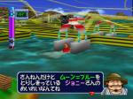 Screenshots Robot Ponkottsu 64