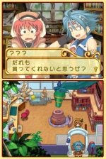 Screenshots Atelier Lise ~The Alchemist of O'ldor~