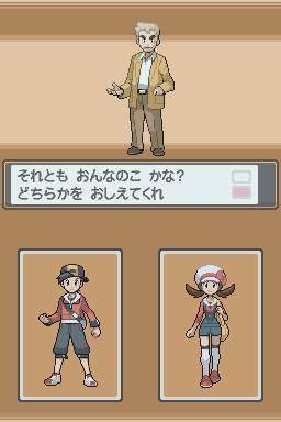 pokemon heart gold faq