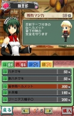 Screenshots Quiz Magic Academy DS ~Futatsu no Jikuseki~