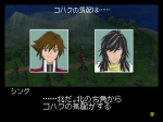 Screenshots Tales of Hearts - Anime Movie Edition -