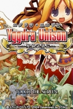 Yggdra Unison: Beat Out Our Obstacle (Yggdra Unison: Seiken Buyuuden)
