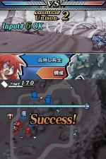 Screenshots Yggdra Unison: Beat Out Our Obstacle