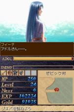 Ys: The Vanished Omens