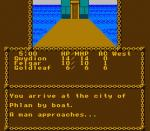 Screenshots Advanced Dungeons & Dragons: Pool of Radiance