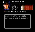 Digital Devil Story: Megami Tensei