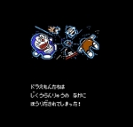 Screenshots Doraemon: Giga Zombie No Gyakushuu