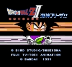 Screenshots Dragon Ball Z 2: Gekishin Freeza!!