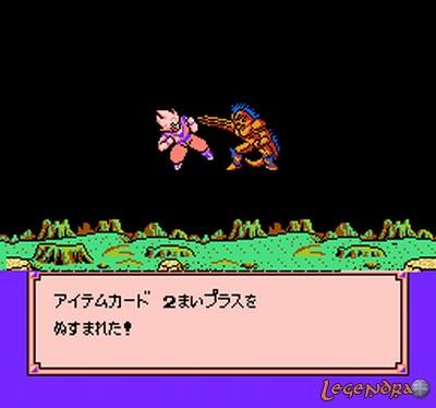 Dragon Ball Z Gaiden: Saiya Jin Zetsumetsu Keikaku > Galeries
