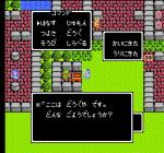 Dragon Quest II