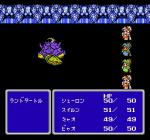 Screenshots Final Fantasy III