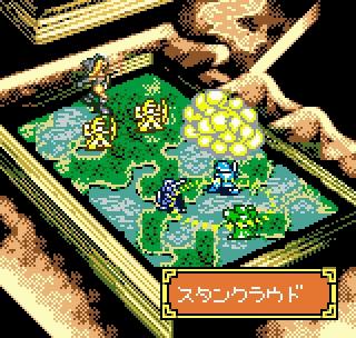 Ogre Battle Gaiden: The Prince of Zenobia Fiche RPG (reviews