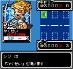 Screenshots SNK vs Capcom: Card Fighters Clash - Capcom Version
