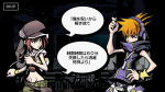 Screenshots The World Ends With You: Final Remix