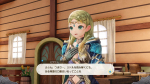 Screenshots Atelier Lulua: The Scion of Arland