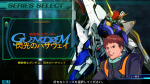 Screenshots SD Gundam G Generation Genesis