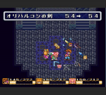 Screenshots Collection of Mana
