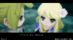 Screenshots The Alliance Alive HD Remaster