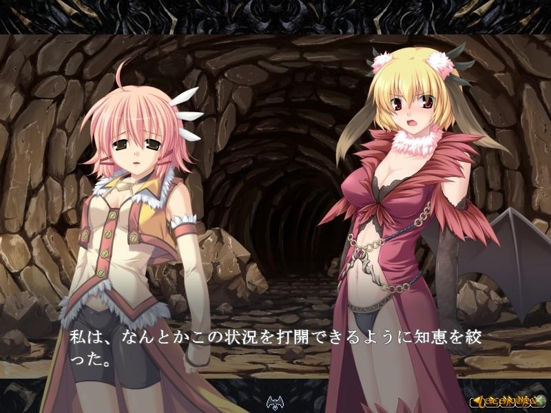 Himegari dungeon meister