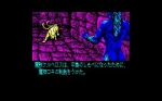 Screenshots Digital Devil Story: Megami Tensei