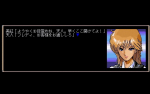 Screenshots Genei Toshi - Illusion City Genei_toshi___illusion_city_screen_1