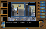Screenshots Genei Toshi - Illusion City Genei_toshi___illusion_city_screen_4