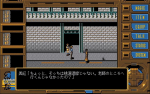 Screenshots Genei Toshi - Illusion City Genei_toshi___illusion_city_screen_5