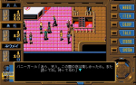 Screenshots Genei Toshi - Illusion City Genei_toshi___illusion_city_screen_9