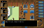Screenshots Genei Toshi - Illusion City Genei_toshi___illusion_city_screen_10