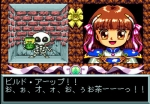Screenshots Madou Monogatari I: Honoo no Sotsuenko