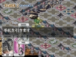 Screenshots Arkana Senki Ludo