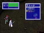 Screenshots Blue Forest Story: Kaze no Fuuin