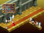 Screenshots Bomberman Wars