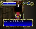Screenshots Granstream Saga