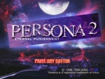 Screenshots Persona 2: Eternal Punishment