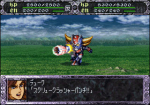Screenshots Super Robot Taisen EX
