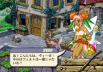 Screenshots Atelier Iris 2: The Azoth of Destiny