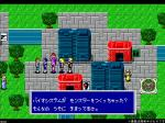 Screenshots Phantasy Star Complete Collection Phantasy Star 2