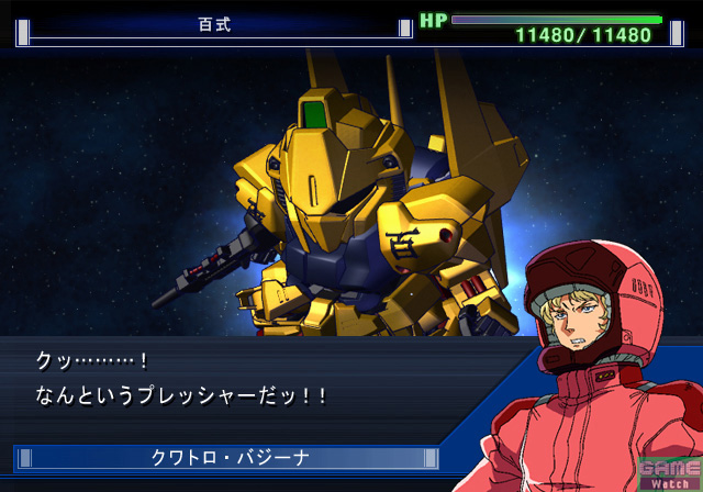 Screenshots SD Gundam G Generation Spirits