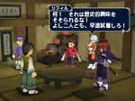 Screenshots Tales of Symphonia Attention ils vont se changer pendant le dialogue