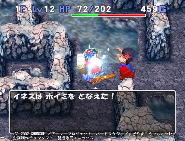 dragon quest characters torneko no daiboken 3 fushigi no dungeon playstation 2 screenshots