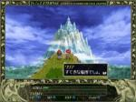 Screenshots Ys I & II Eternal Story