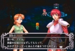 Screenshots Ys V: Lost Kefin - Kingdom of Sand