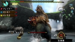 Screenshots Monster Hunter Portable 3rd HD