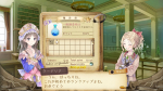 Screenshots Atelier Totori: The Adventurer of Arland DX